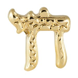 Picture of Gold Chai Charm